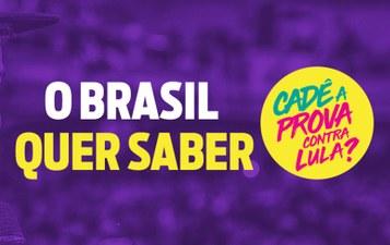 Nota das centrais sindicais e movimentos sociais sobre julgamento do ex-presidente Lula
